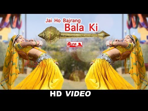New Marwadi Song | Jai Ho Bajrang Bala Ki | Balaji DJ Song | Hanuman Bhajan | Rajasthani Video