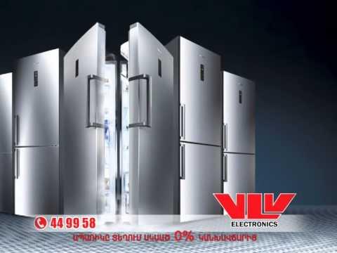 VLV Electronics