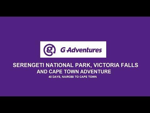 African G-Adventure 2017