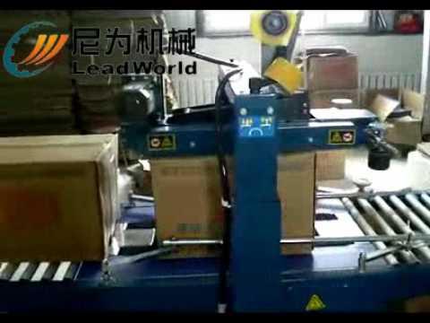 Dates fruit FILLING and SEALING Machine, Shanghai Leadworld Machinery