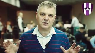 Александр Негров. О важности обучения сотрудников организаций.