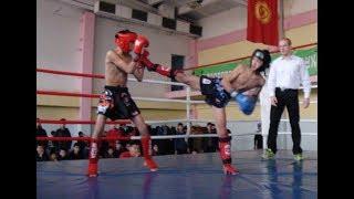 Кикбоксинг. Чемпионат Кыргызстана 2017 среди кадетов и юниоров