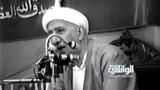 موقف المرأة الصالحة طوعة مع مسلم بن عقيل | د.احمد الوائلي