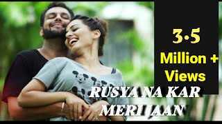 Rusya Na Kar Meri Jaan | Best Romantic Punjabi Songs 2018
