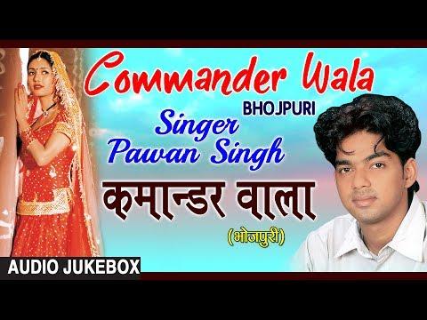 Commander Wala   Old Bhojpuri Lokgeet Audio Songs Jukebox  Singer Pawan Singh  Hamaarbhojpuri