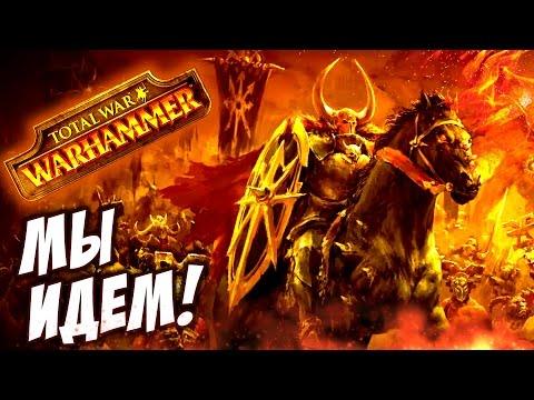 Total War: Rome 2 [Македония]