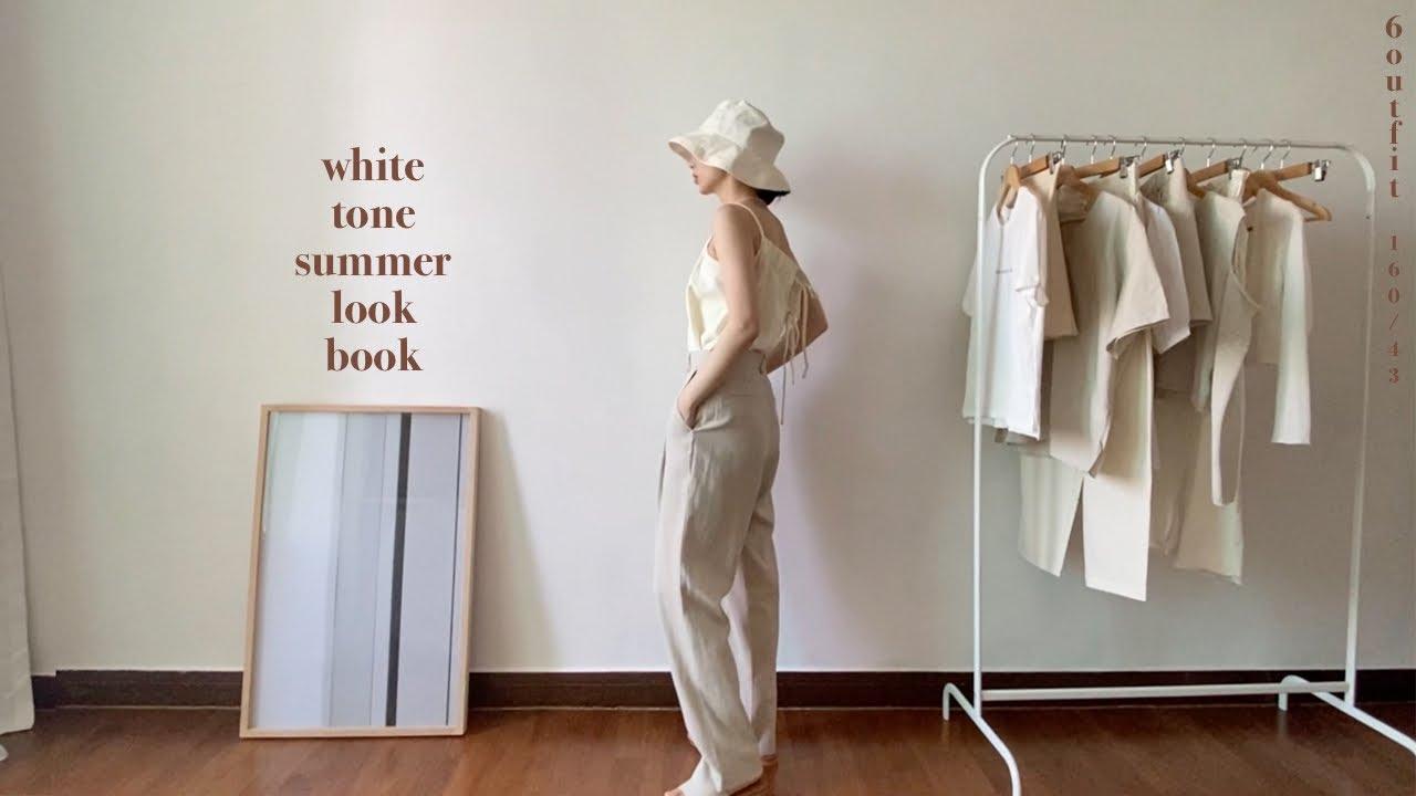LOOK BOOK 화이트톤온톤 여름 데일리룩 뉴트럴톤 린넨 코디 출근룩 데이트룩 바캉스룩