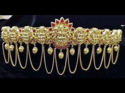 3027993e871ea Heavy Gold Lakshmi Vaddanam Design || 22k Gold Laxmi Waist Belt Collections  2017