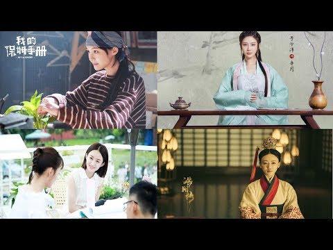 Phim Hoa Ngữ Tháng 11/2018 |Thời gian tươi đẹp của Triệu Lệ Dĩnh hay Hạo Lan truyện của Ngô Cẩn Ngôn