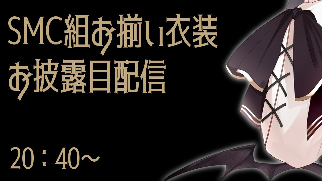 前世 加賀美 ハヤト