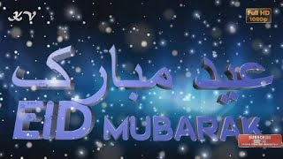 Eid Mubarak 2019,Happy Eid Wishes,Whatsapp Video,Greetings,Animation,Messages,Eid Video Download