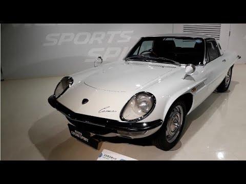 Mazda Cosmo Sport at the Mazda museum in Hiroshima