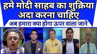 Download Hume to Modi sahab ka shukria ada karna chahiye pak media |
