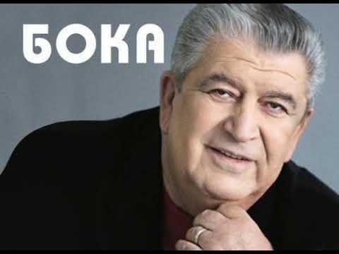 Бока - AIESHE Азербайджанские песни  ( 1970гг)