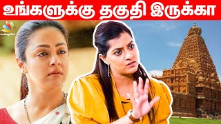 Varalakshmi Sarathkumar Interview | Jyothika, Thanjai Kovil