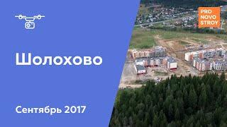 видео Новостройки в Мытищинском районе от застройщика