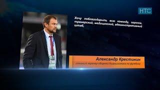 #Новости / 22.01.19 / Дневной выпуск - 16.00 / НТС / #Кыргызстан