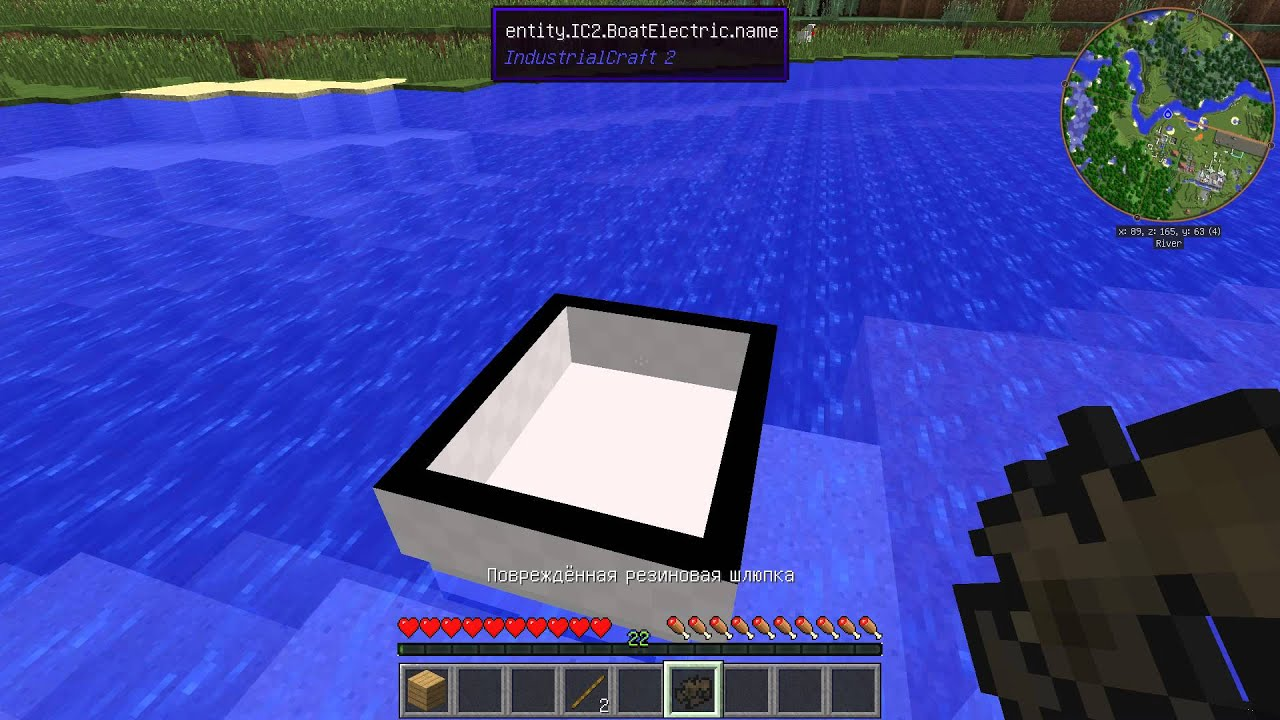 Как провести электричество в minecraft ic2 youtube как провести свет в дачном домике