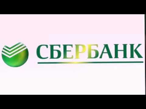 """Видеоурок 4 """"Скачивание и регистрация в приложении Сбербанк онлайн"""""""