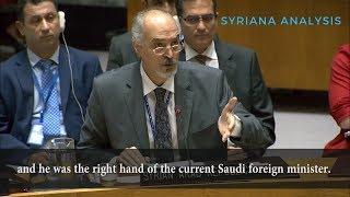 Реакция представителя Сирии при ООН на требование Саудовской Аравии создать новую конституцию Сирии.