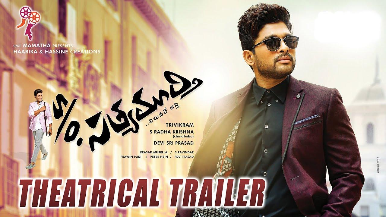 Satyamurthy Theatrical Trailer    Allu Arjun, Upendra, Samantha ...