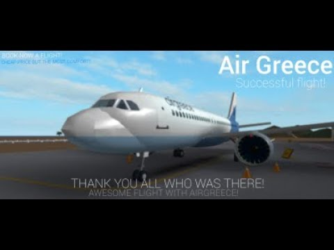 AG Codeshare Flight with CityConnector Members || 17/11/17