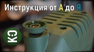 видео О микролифтах