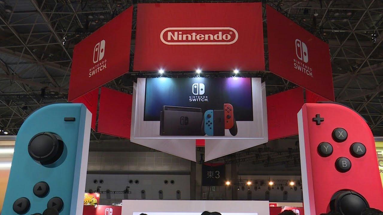 Ganancias de Nintendo se disparan 243% durante el confinamiento | AFP -  YouTube