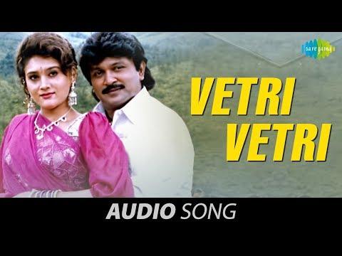 Kattumarakaran | Vetri Vetri song