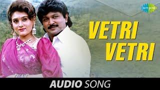 Kattumarakaran | Vetri Vetri song | Prabhu | HD Tamil songs