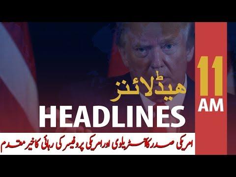 ARY News Headlines | PM Imran To Launch Clean Green Pakistan Index On Nov 25 | 11 AM | 23 NOV 2019