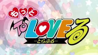Motto to love ru-e6 sub indo uncencored