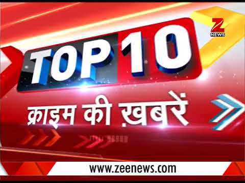 Top 10 Crime: Theft in Meerut's United Bank of India by making tunnel