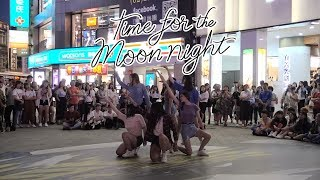 [KPOP IN PUBLIC] GFRIEND 'Time for the moon night' DANCE COVER by QUEENIE from TAIWAN(五團聯合公演)