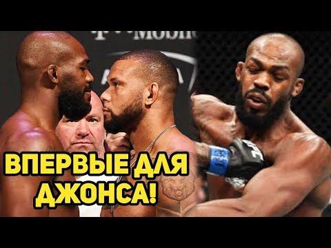 ОН СДЕЛАЛ ЭТО! ОБЗОР UFC 239 ДЖОН ДЖОНС - ТЬЯГО САНТОС