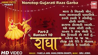 Video Radha 2 (Bansari-10 Non Stop Raas) download MP3, 3GP, MP4, WEBM, AVI, FLV Juli 2018