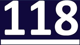 УПРАЖНЕНИЯ    НЕПРАВИЛЬНЫЕ ГЛАГОЛЫ АНГЛИЙСКОГО ЯЗЫКА УРОК 118 АНГЛИЙСКИЙ ЯЗЫК Уроки английского