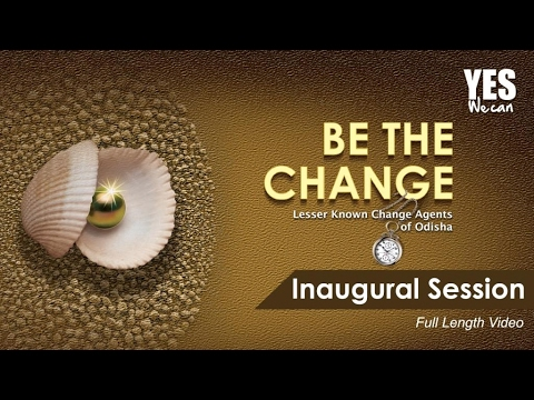 YES We Can - Be The Change 2017 - Inaugural Session