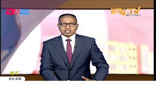 Tigrinya Evening News for February 18, 2020 - ERi-TV, Eritrea