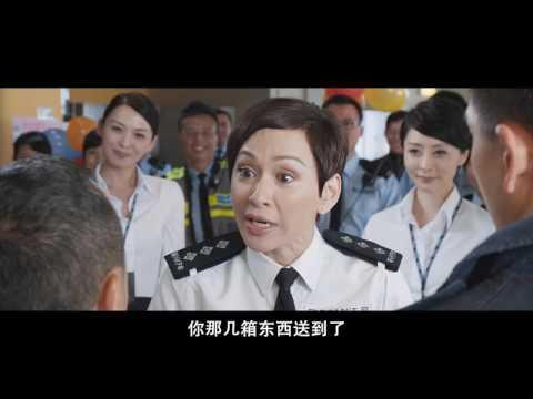 《刑警兄弟》 高清粤语中字 (2016)