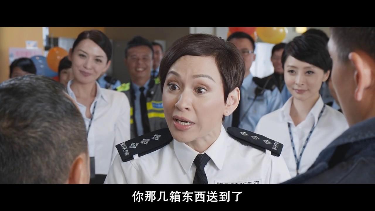 《刑警兄弟》 高清粵語中字 (2016) - YouTube