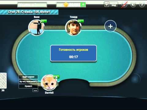 игра Дурак чемпионат онлайн в контакте