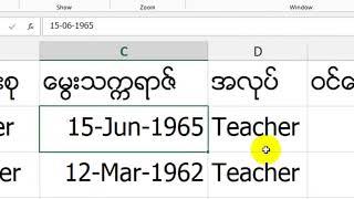 Excel သုံး၍ ကြန္ပ်ဴတာႏွင့္ စာရင္းမ်ားတြက္နည္း ၁၂ 720p
