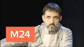 Смотреть видео Куда сходить и что посмотреть в Москве - Москва 24 онлайн