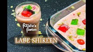 Lab e Shireen | দুধ দুলারী সহজ রেসিপি | Easy Doodh Dulari Recipe | ঈদ স্পেশাল ডেজার্ট রেসিপি