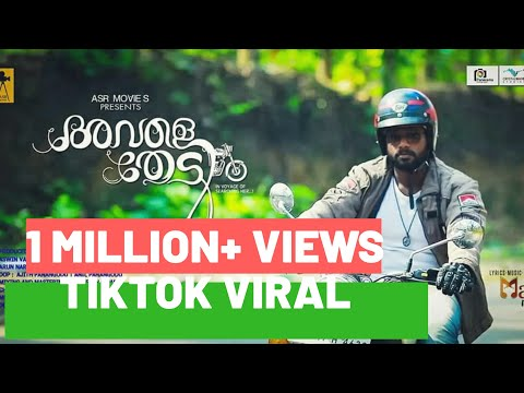 Avale Thedi Official Musical Album  Malayalam Rap Song  By Mallurap