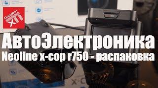 Neoline X-COP R750 - гібрид за 27к. Розпакування та огляд основних характеристик!