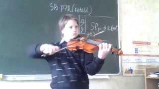 Отличная игра на скрипке
