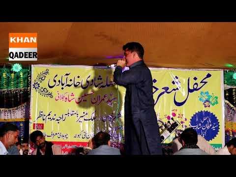 Raja Nadeem nazir vs Malik muneer new pothwari sher 2018 FULL HD