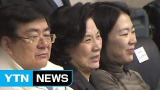 '폭행·폭언' 한진그룹 이명희 이사장 경찰 출석 / YTN